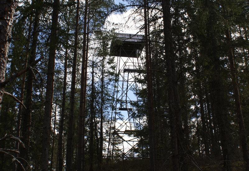 Luftbevakningstornet vid N Landsberget. OBS! Avstängt!